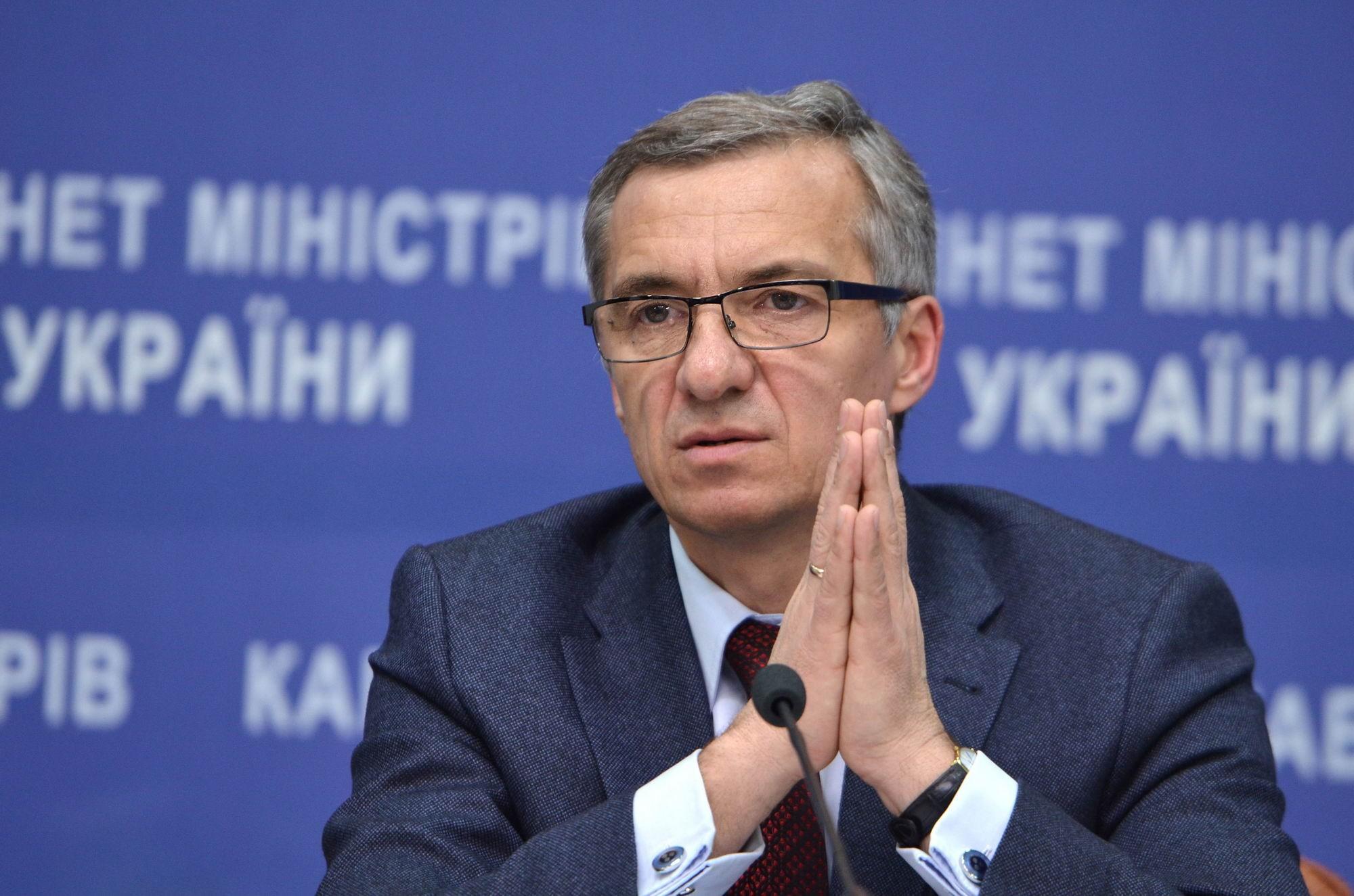 Председатель правления ПриватБанка Шлапак сообщил о своей отставке