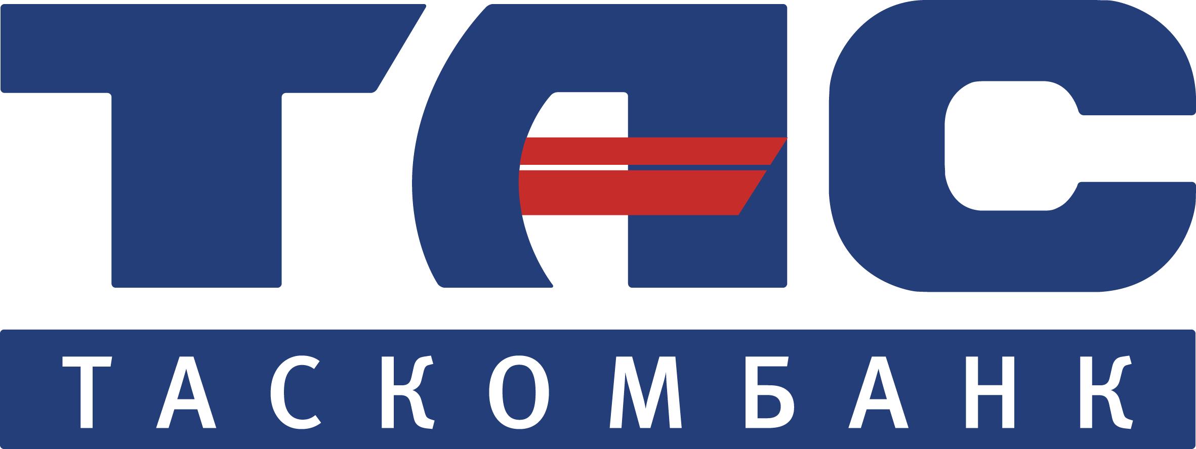 Банк Тигипко получил часть активов ДиамантБанка
